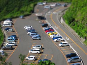 山頂から駐車場を激写!