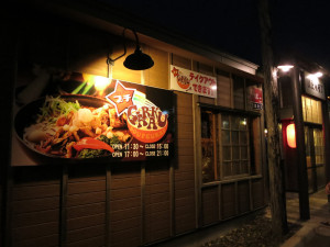 GARAKUというスープカレー屋さん