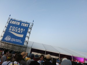 EARTH TENT