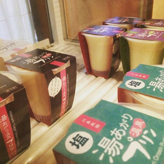 川島旅館の湯あがりプリン、新味続々。