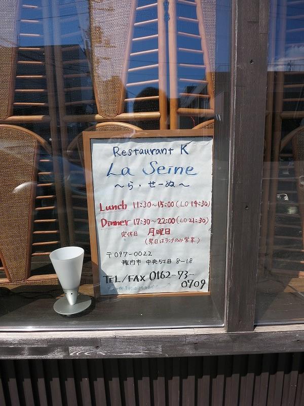 昔はレストランKだった場所。