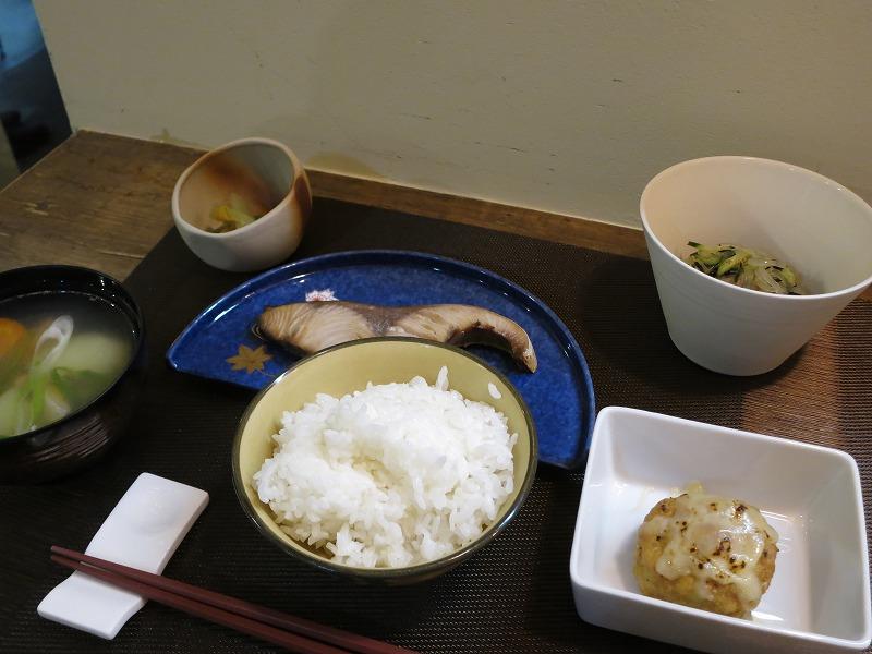 焼き魚(ぶり)定食