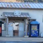 長瀞アルプスでハイキングして宝登山神社に参拝!