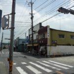 喜連川第2浴場とラーメン